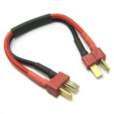 Deans Male To Male Extension Cable